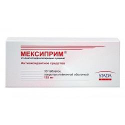 Buy Mexiprim tablets 125mg №30