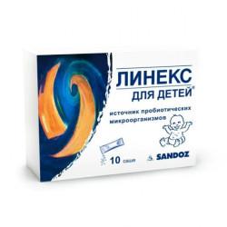 Buy Linex powder sachet 1.5 №10 for children