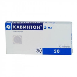 Buy Cavinton tablets 5 mg number 50