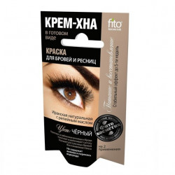 Buy Paint for eyebrows and eyelashes cream henna black