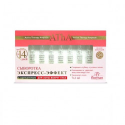 Buy Floresan Atha serum with collagen for the area around the eyes 1ml № 7