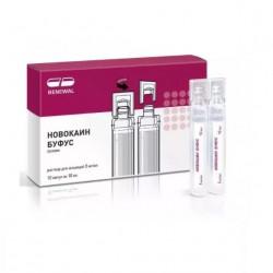 Buy Novocain ampoules 0.5% 10ml №10