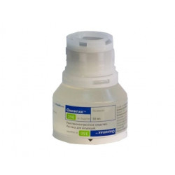 Buy Omnipak solution for injection 350mg iodine / ml 50ml №1