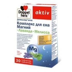 Buy Doppelgerts asset sleep complex magnesium + lavender + lemon balm №30