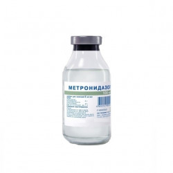 Buy Metronidazole solution for infusions 500mg / 100ml bottle number 1