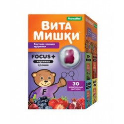 Buy Children's formula of vitamin focus + chewing lozenges №30