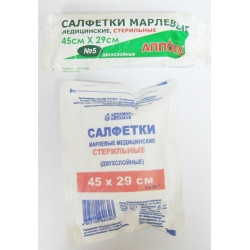 Buy Napkins sterile (5 2-layer) 45 * 29cm №10