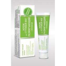 Buy Natural formula foot cream with urea softens 40ml
