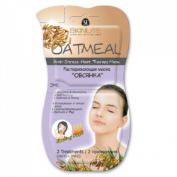 Buy Skinlite (skinlight) mask steaming 7ml №2 oatmeal