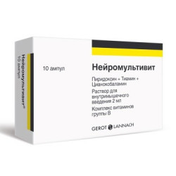 Buy Neuromultivitis ampoule solution 2ml №10