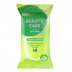 Buy Beauty care (bisy) antibacterial wet wipes without alcohol number 20