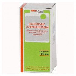 Buy Staphylococcal bacteriophage liquid bottle 100ml
