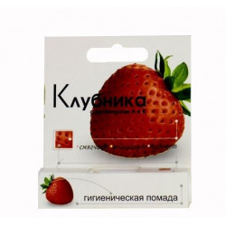Buy Hygienic strawberry lipstick 2.8g