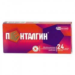 Buy Pentalgin tablets number 24