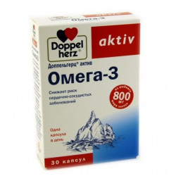 Buy Doppelgerts asset omega-3 capsules number 30
