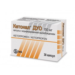 Buy Ketonal duo capsules 150mg №30