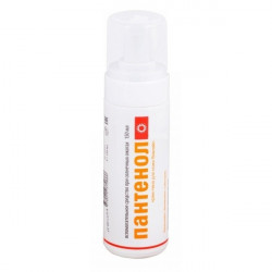 Buy Panthenol Spray 150ml