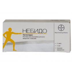 Buy Nebido solution intramuscular 250mg / ml bottle 4ml №1