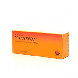 Buy Magnerot pills 500mg №50
