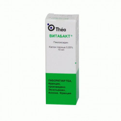 Buy Vitabak eye drops 0.05% 10ml