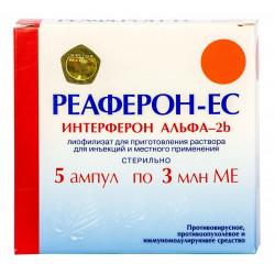 Buy IFN-EU 3ml vial No. 5 bottle