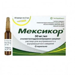 Buy Mexicor ampoules 5% 2ml №10