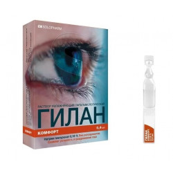 Buy Gilan comfort eye drops 0.4ml №30