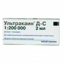 Buy Ultracain d-c injection solution ampoules 2ml №10