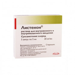Buy Listenon ampoules 100mg 5ml №5