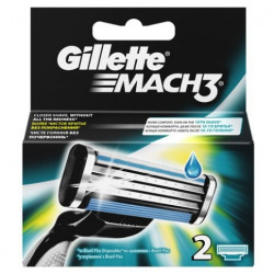 Buy Gillett Mach 3 cassettes (2pcs)