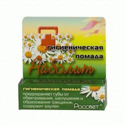 Buy Hygienic lipstick Aibolit 2.8g