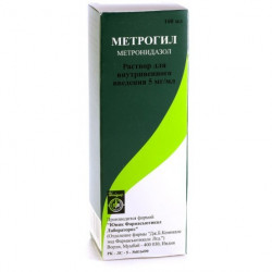 Buy Metrogyl solution for infusions 500mg / 100ml bottle number 1