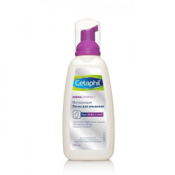 Buy Cetafil facial wash 236ml