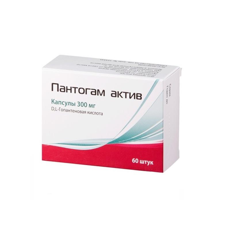 Buy Pantogam asset capsules 300mg №60