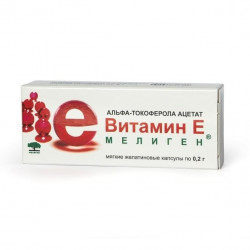 Buy Vitamin E capsules 200mg №10