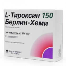 Buy L-thyroxine tablets 150mcg №100
