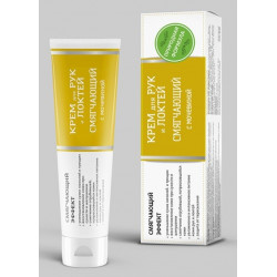Buy Natural Formula Hand and Elbow Cream 40ml soothing