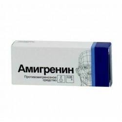 Buy Amigrenin tablets 50mg №2