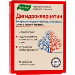 Buy Dihydroquercithin tablets number 20