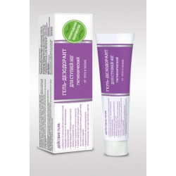Buy Natural formula gel deodorant for feet 40ml hygienic