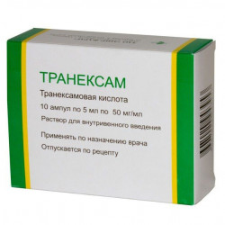 Buy Tranexam ampoules 50mg / ml 5ml №10