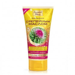Buy Golden silk balm control hair loss 170ml