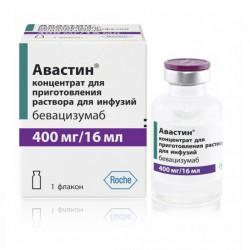Buy Avastin 400mg bottle 16ml