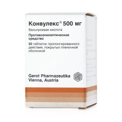 Buy Konvuleks tablets 500mg №50