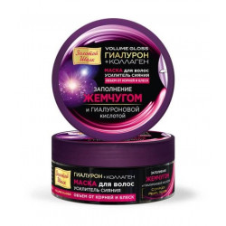 Buy Golden silk hair mask shine enhancer volume from the roots 180ml