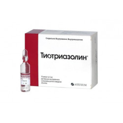 Buy Thiotriazolin ampoules 25mg / ml 4ml n10