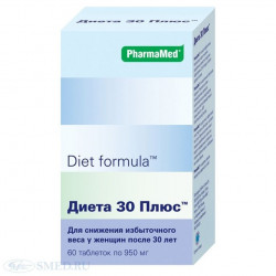 Buy Diet formula diet 30 plus pill number 60