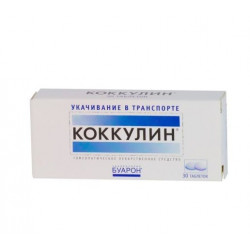 Buy Kokkulin tablets number 30