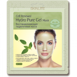 Buy Skinlite (skinlight) mask restoring hydrogel