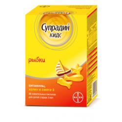 Buy Supradin kids small fish chewable №30